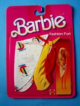 1985 Fashion Fun 4 Barbie Doll Yellow/Red Swimsuit w/Coverup #2093 New Nrfp - $13.81