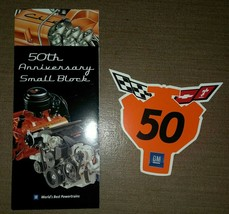 50th Anniversary Chevrolet Small Block V8 Engine Commemorative Decal & Brochure - $24.74