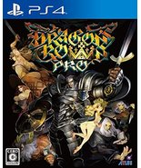 Dragons Crown Pro playstation 4 Ps4 [video game] - $49.70