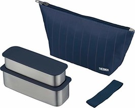 Thermos (THERMOS) lunch box navy stripe on the container / 230ml ・ lower... - $47.96