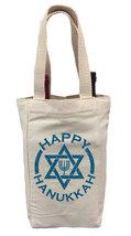 Hanukkah Wine Gift Bag, Hanukkah Wine Bag, Hanukkah Wine Gift - $14.99