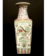 Hand Painted Chinese Famille Rose Square Porcelain 14 Inch Vase - $120.00