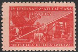 1937 Cuba Stamps Sc 338 Primitive Sugar Mill MNH - $1.99