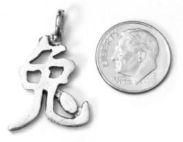 CHINESE ZODIAC RABBIT Fine Pewter Cast Pendant image 2
