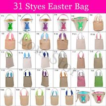 Easter Bunny Tote Bag Basket Jute Burlap Ears Bucket Gift Festive Party ... - $7.06+