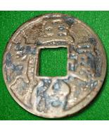 1320 zhi zhi tong bao obverse thumbtall