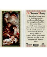 A Christmas Blessing - EB419 - We Welcome Jesus and All New Life Prayer ... - $2.23