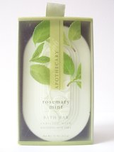 Commonwealth Soap & Toiletries ( CST ) Apothecary 126 Bath Bar ( Rosemary Mint ) - $12.00