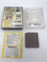Super Mario Land 2: 6 Golden Coins Nintendo Game Boy Japan COMPLETE CIB box image 2