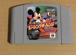 Mickey Mouse Speedway Racing Challenge USA Nintendo 64 Japan N64 - $6.44