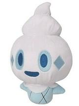 San-ei Boeki Pokemon Plush PP34 Vanillite (S) NEW from Japan - $32.64