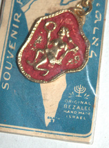 Vintage Zodiac Aquarius Bezalel Key Chain Holder Israel Souvenir Original Pack image 6