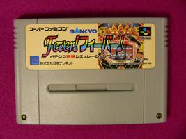 Sankyo Fever (Nintendo Famicom FC NES, 1992) Japan Import - $2.95