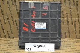 2001 Mitsubishi Galant Engine Control Unit ECU MR514023 Module 538-6F3 - $32.36