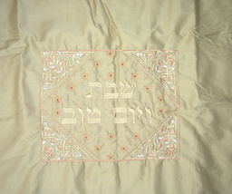 Judaica Cover For Hot Pots on Shabbat Plate Khaki Floral Gold White Embroidery image 3