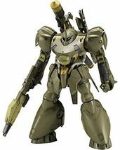 *Furemuamuzu Xuanwu Height approx 180mm 1/100 scale plastic model - $63.34