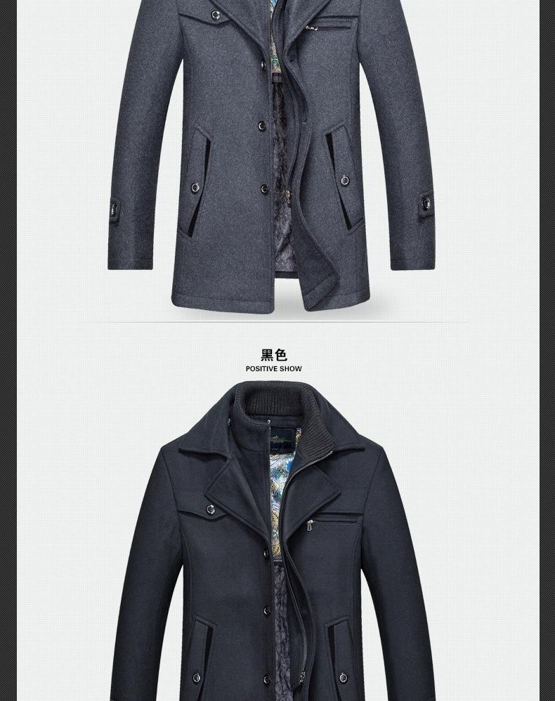 2018  Winter New Coat Jacket Windbreaker  Men's Wear Double Collar Thicken Winte