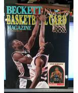 "1990-Beckett Basketball-David Robinson-San Antonio Spurs-Issue #2 ""MINT"" - $8.54"