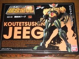 Bandai Soul Of Chogokin GX-42 Koutetsushin Jeeg Action Figure New Japan B70 - $410.20