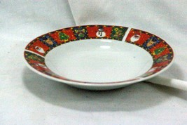 WCL Happy Holidays Soup Bowl - $4.15