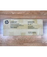 HP W9060MC Print Cartridge (Black) For LaserJet E55040/MFP E57540 FedEx 2Day Air