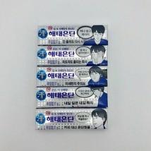 KOREA HAITAI Eundan Chewing gum - Eundan flavor(1set=5pcs) - $7.69