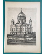 RUSSIA Moscow Cathedral of Christ the Savior - 1880s Wood Engraving Print - $30.60
