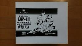 YAMATO  MACROSS 1/60 scale model VF-1J Assembly kit Figure Toy New Japan... - $940.00