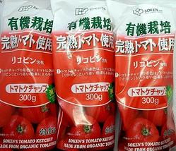 Three(3)Bottle Japanese Sokensha Yuki Kanjuku Organic Tomato Ketchup 10.... - $24.70