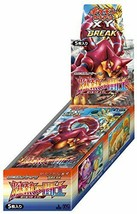 Pokemon card game XY BREAK expansion pack 爆熱 of militants BOX - $118.88
