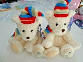 Lot of 2 Shining Stars Cream Bears Dance Gift - $9.50