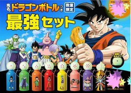 BANDAI Rare Dragon Ball Z Bottle Complete Box Set KFC × Collaboration F/S HTF - $132.00