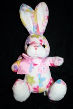 "Animal Adventure Stuffed EASTER BUNNY RABBIT 8"" Floral Flowers Plush Bow... - $17.34"