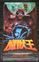 Nuovo Majyuuou King Of Demons Sfc Nintendo Super Famicom - $91.81