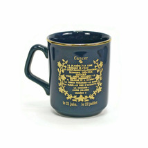 French Coffee Mug   Astrology CANCER THE CRAB Zodiac   8 oz Cup   June-July image 2