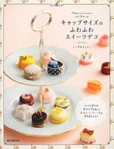 Fluffy Sweets Decorations with Bottle Cap Japanese Craft Book Japan - $27.23