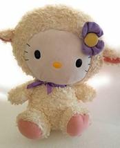 Ty Beanie Buddies Hello Kitty Lamb Suit (Large) - $52.90