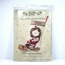 Vintage Something Special Counted Cross Stitch Kit Christmas Stocking #50216 NOS - $24.99