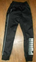 Puma Boys Youth14-16 Black Athletic Track Pants w white piping Elastic A... - $9.68
