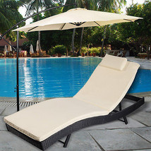 Adjustable Pool Chaise Lounge Chair Outdoor Patio Furniture PE Wicker W/... - $210.90