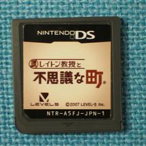 Layton Kyouju to Fushigi na Machi / Curious Village (Nintendo DS, 2007) ... - $5.22