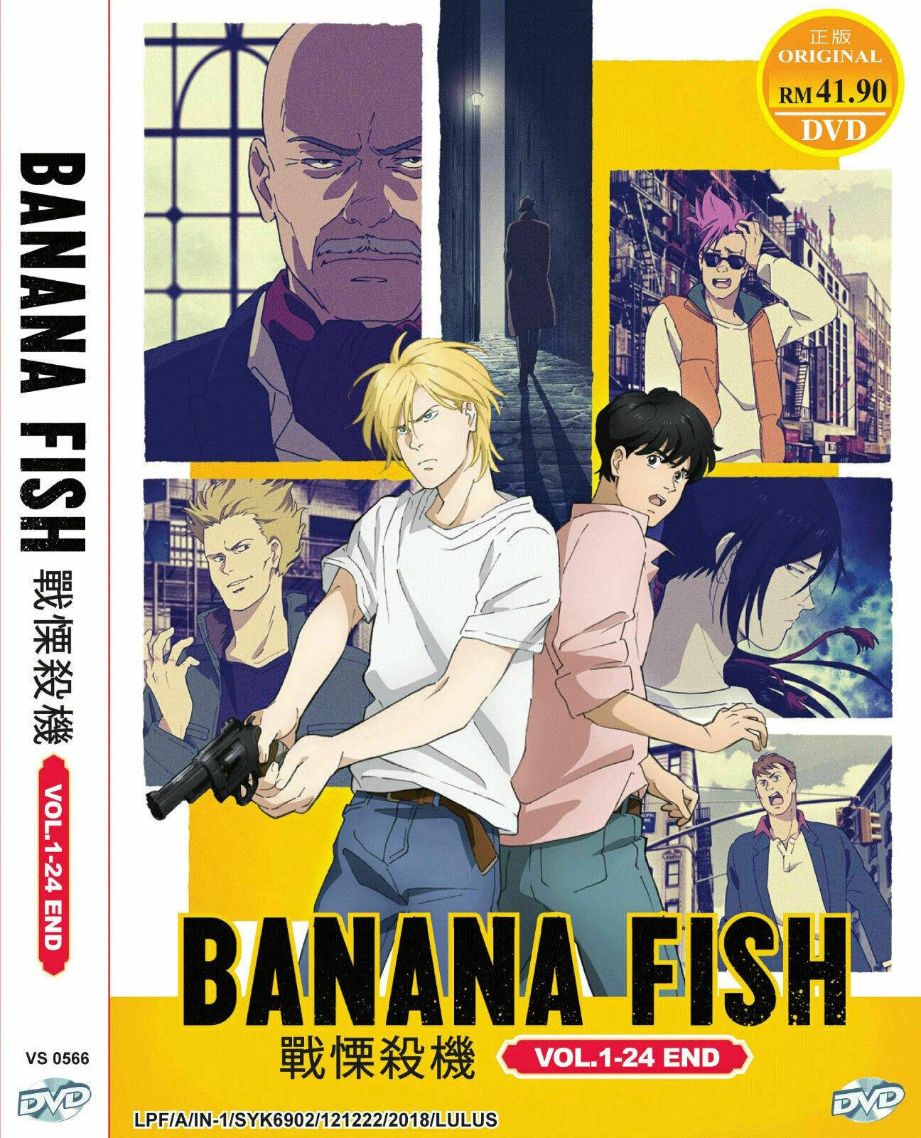 Banana Fish Complete TV Series Vol.1-24 End English Sub Reg All Ship From USA