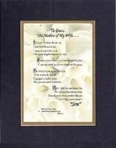 Personalized Touching and Heartfelt Poem for Mothers - [To XXXX,] The Mo... - $22.72