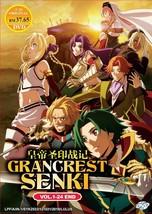 Record Of Grancrest War/Senki Complete Series 1-24 English Subtitle Ship FromUSA