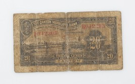1933 China 20 Cent Note Canton Municipal Bank Good 20C 0.20 Chinese P-S#... - $160.37