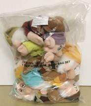 Walt Disney Co. #16080 -7 Dwarfs mini bean bag Figure Set. Rare! New- MISP - $98.99