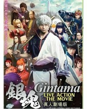 GINTAMA LIVE ACTION Japanese Animation Ship From USA