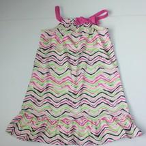 Gymboree Sleepwear Zebra Print Pajama Gown PJ Dress size M 7 8 - $9.99