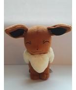 "Pokemon Tomy 7"" Tall And 7"" Long Plush Stuffed Animal Toy  - $24.75"