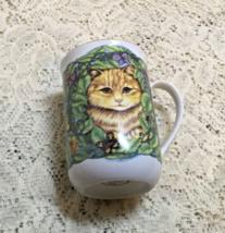 "Vintage RUSS BERRIES Orange Tabby Cat ""SPECIAL PLACE IN MY HEART..."" Cof... - $8.00"